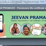 Jeevan Pramaan Patra Apply Online, life certificate Kaise Banaye 2020