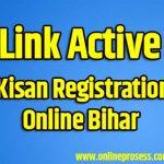 Link Active - Kisan Registration Online Bihar