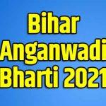Bihar Anganwadi Bharti 2021