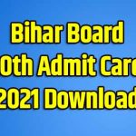 10th Admit Card 2021 Download